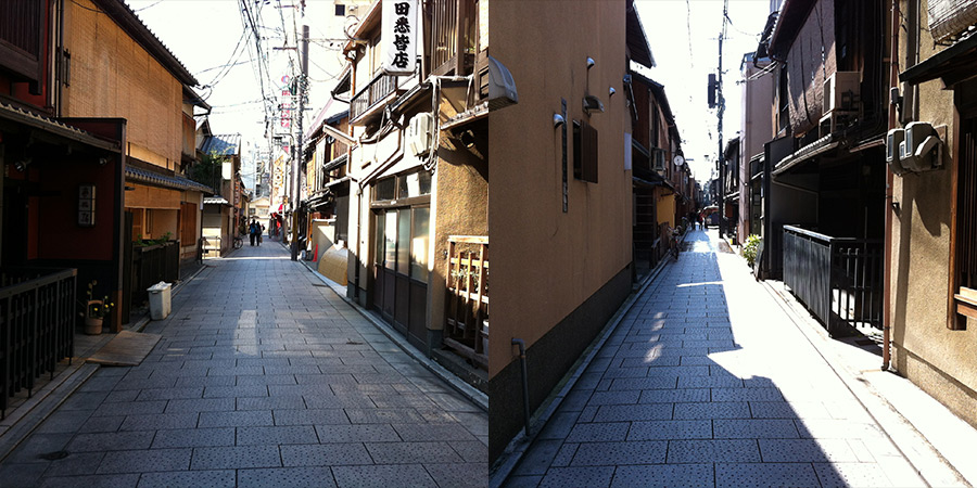 Sidestreets in Kyoto